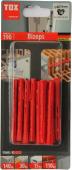 10 Stk. Parallel-Spreizdübel Bizeps 6 x 70mm